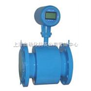LDCK电磁流量计由上海自动化仪表九厂专业供应