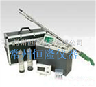 3012H3012H自動煙塵(氣)測試儀