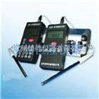 ZRQF-D30/ZRQF智能熱球風速儀