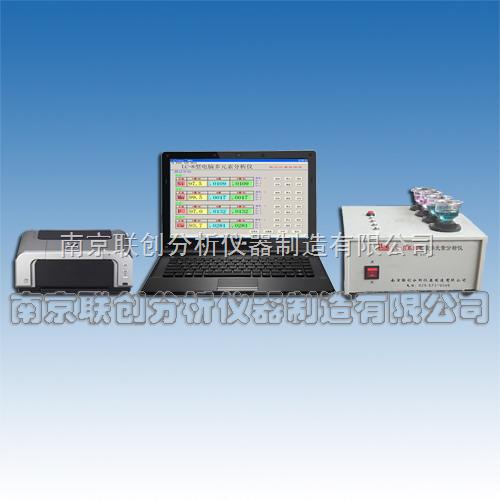 球墨铸铁分析仪器,化验设备