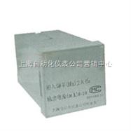XPZ-02頻率-電流轉換器上海轉速儀表廠
