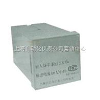 XPZ-02频率-电流转换器上海转速仪表厂