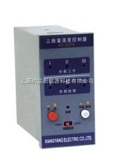 KS-5(TH)温湿度控制器三路