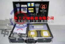 LBT-JJX食品安全检测箱