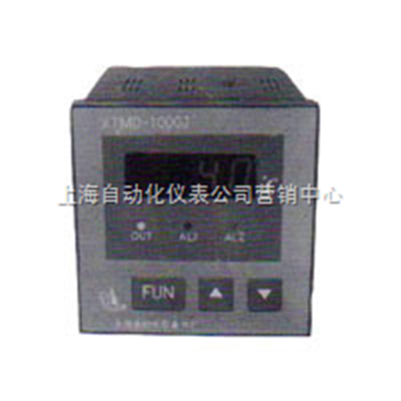 XTMD-1000J智能数显调节仪上海自动化仪表六厂