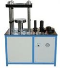 液压制件脱模机使用说明