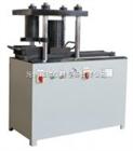 多功能电动液压制件脱模机使用说明