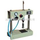 SYD-0754乳化沥青粘结力试验仪使用说明