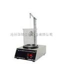 SYD-0654沥青粘附性试验仪使用说明