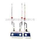 LHS-1型瀝青含水量測定儀使用說明