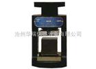 40X40水泥胶砂抗压夹具使用说明