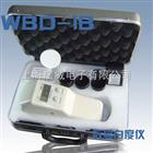 WBD便携式白度仪
