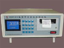 SSWY-810海砂檢測儀SSWY-810氯離子含量測試儀