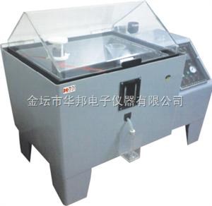 YWX/Q-150B鹽霧試驗機