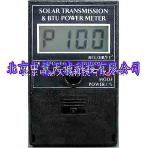 阳光透过率及光功率计/太阳能量及玻璃BTU热量检测仪 美国 型号:M2065
