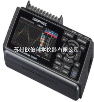 日图GRAPHTEC多通道记录仪