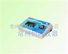 GDYQ-4000S食盐碘快速测定仪GDYQ-4000S