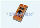 GDYQ-1101MA3蜂蜜快速检测仪