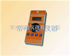 GDYQ-1101MA蜂蜜快速检测仪