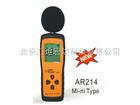 数字噪音计AR214