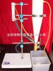 渣球含量分析测定仪使用说明
