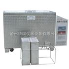 JKS-B型混凝土碱骨料试验箱使用说明
