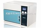 SX2-8-16TP济南精密SX2-8-16TP超温断电保护陶瓷纤维马弗炉