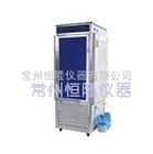 PRX-150B智能人工气候箱厂家