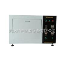 SC/ZN-L台式紫外老化试验箱