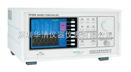 pf29366电路图
