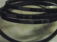 K70型防靜電三角帶