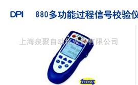 DPI800高精度压力指示仪