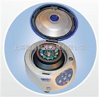 CM-50型ELMI离心机
