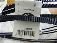 11M1150供应进口广角带/耐高温皮带/传动带