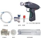 SJ-500宁波新芝手提式基因设备