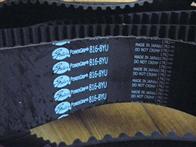 8YU-312進口圓弧齒同步帶耐高溫皮帶/同步帶