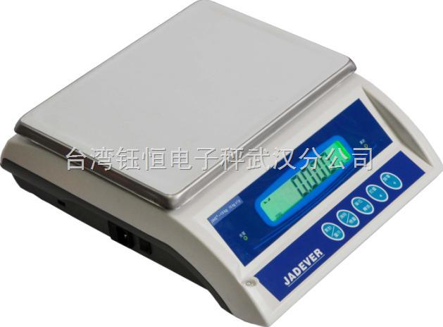 中國臺灣鈺恒電子秤JWE電子計重秤