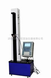 聚乙烯热收缩薄膜撕裂强度试验机