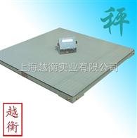 "SCS5吨防爆电子磅秤""上海10吨防爆平台称""电子地磅秤"