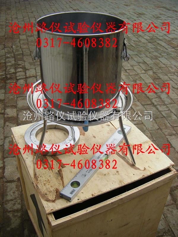 灌水法快速压实度检测仪GSY-1