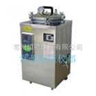 不銹鋼立式電熱蒸汽滅菌器YM30B