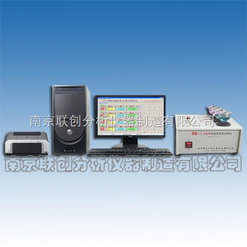 钢铁材质分析仪器