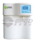 EPED-S2-D型超純水器價格