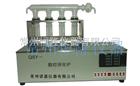 QSL-20孔数控消化炉-厂家,价格