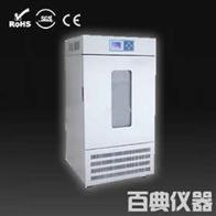YLX-150药品冷藏箱生产厂家