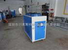 CBE-14ALC深圳风冷式冷水机厂家