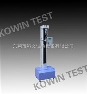 KW-CL-8003塑料拉力試驗機,塑料拉力試驗儀器