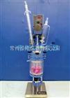 PGR-1双层玻璃反应釜|玻璃夹套式反应釜
