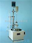 双层玻璃反应釜(1-5L)价格