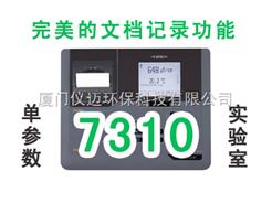 inoLab Cond 7310實驗室電導率儀